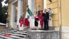 La Fiesta Nacional en el Vaticano